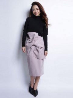 front ribbon skirt